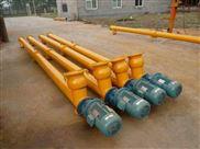 管式螺旋输送机--沧州洪捷机械专属厂家