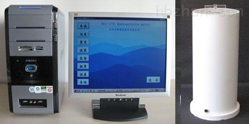 HD-175C型医用放射性活度计