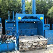 多功能立式液压废纸打包机 废品废料捆扎机