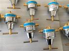 丙烷减压阀RQJ-4