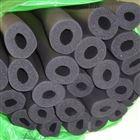 橡塑保温管厂家规格型号