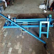 1.3米鐵皮卷圓機手動卷板機帶架子