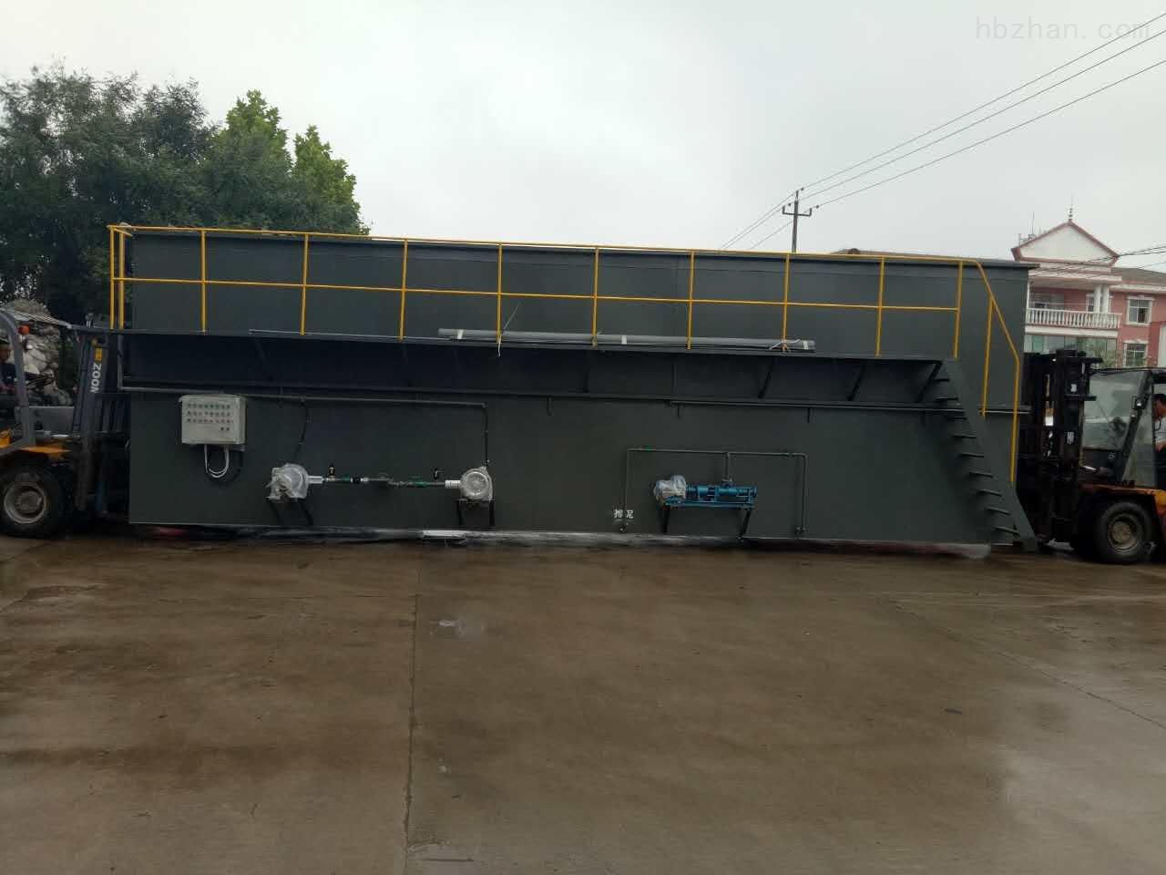 餐饮综合废水处理设备供应