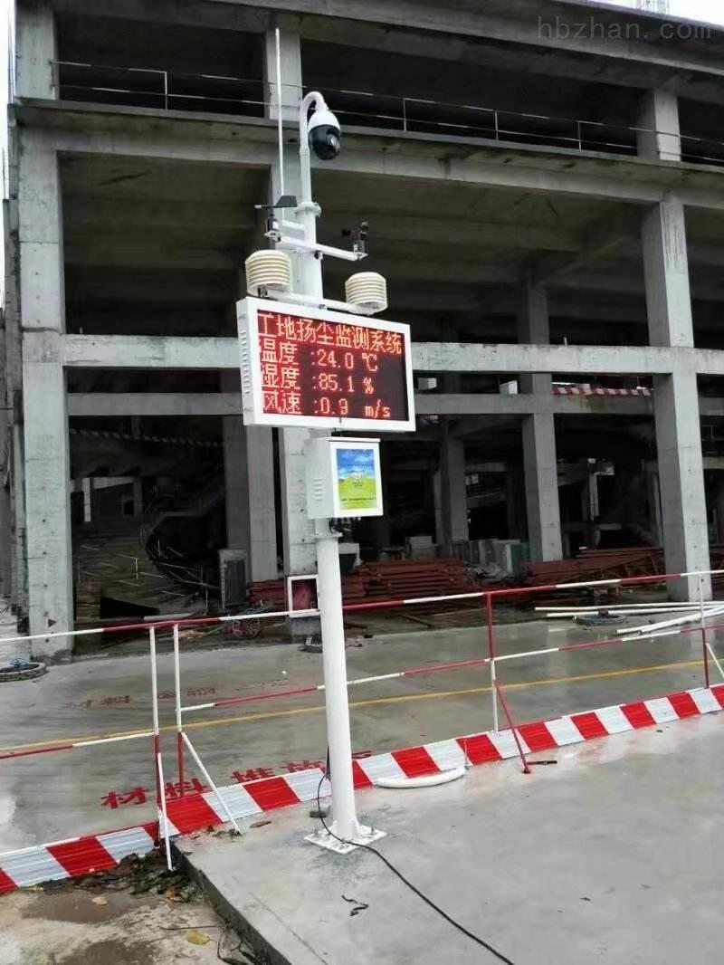 湖北荆州建筑工地扬尘监控系统