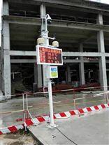 武汉扬尘监控系统自动控制操作便捷