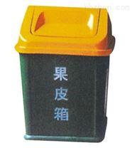 玻璃钢模压垃圾桶 景区街道广场果皮垃圾箱