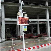 武汉扬尘监控系统适用范围广泛