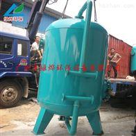 活性炭机械过滤器/污水过滤设备