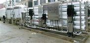 大型反渗透纯水设备