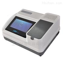 HM-830/HM-830A氨氮/COD/總磷三參數檢測儀
