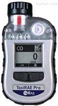 PGM-1860便攜式有害氣體檢測儀