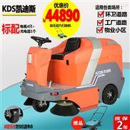 驾驶式扫地机清扫车户外电厂煤场灰尘