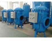全程综合水处理过滤器