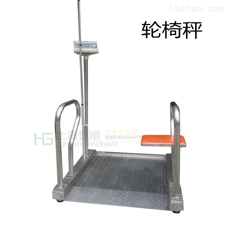 医疗专用透析轮椅秤