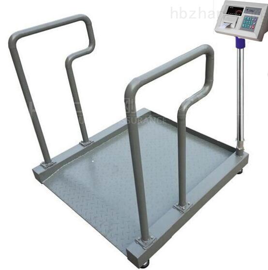 医用带扶手体重秤 血透称体重扶手电子秤