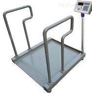 血透秤醫用帶扶手體重秤 血透稱體重扶手電子秤