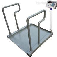 血透秤医用带扶手体重秤 血透称体重扶手电子秤