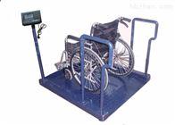 病人医用轮椅秤