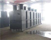 成套一体化污水设备