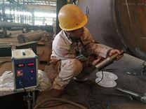 超声波去应力 焊缝处理雷竞技官网app 消除应力
