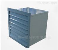 XBDZ-1-4.04470m3/h 0.25kw 109pa百叶窗壁式轴流风机