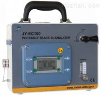 便攜式防爆氧分析儀