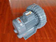 RB-1515高风机 旋涡气泵 真空输送鼓风机
