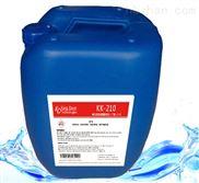 高效反滲透膜KN-210堿性阻垢劑 清迪betway必威體育app官網