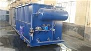 溶氣氣浮機