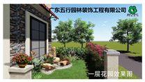 广州别墅庭院工程,别墅大花园设计
