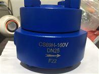 CS49Y高溫高壓圓盤式疏水閥