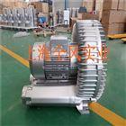 YX-91D-18.5KW漩涡气泵
