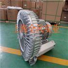 YX-91D-1(8.5KW)漩涡高压风机