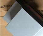 CRY-03S-02-01-03-02微機測速儀