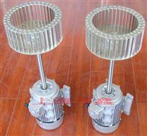 烘箱专用加长轴电机  隔热电机