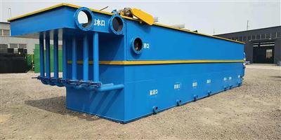 RC一天30吨洗涤废水处理设备