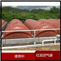 四川建沼气池的优惠政策红膜软体沼气袋优势