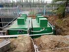 ks湖南城镇生活污水处理如何选型