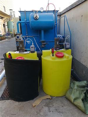 RC收费站污水处理设施