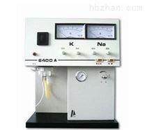 FP-6400A火焰光度計