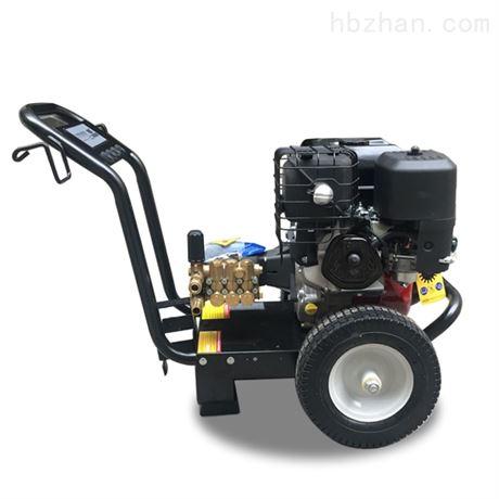 汽油驱动环卫清洁高压清洗机