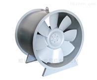 全混型轴流风机JSF-GH-I-450,混流节能风机