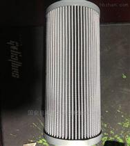 026W32831-000YORK約克026W32831-000油過濾器濾芯