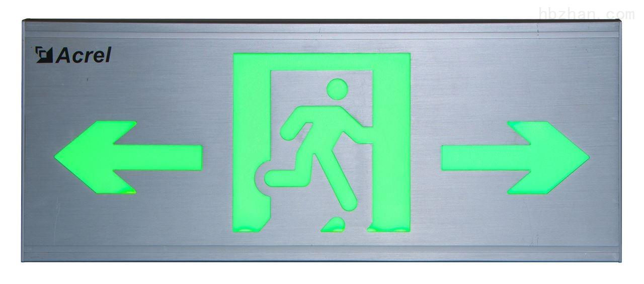 吊挂式双面双向指示消防疏散标志灯