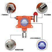 深圳廠家固定式二氧化碳濃度檢測儀