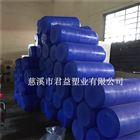 供應水面攔渣浮筒 水電站常用攔污排