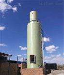 PP实验室酸雾净化塔