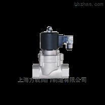 上海金盾 耐仕先導式電磁閥