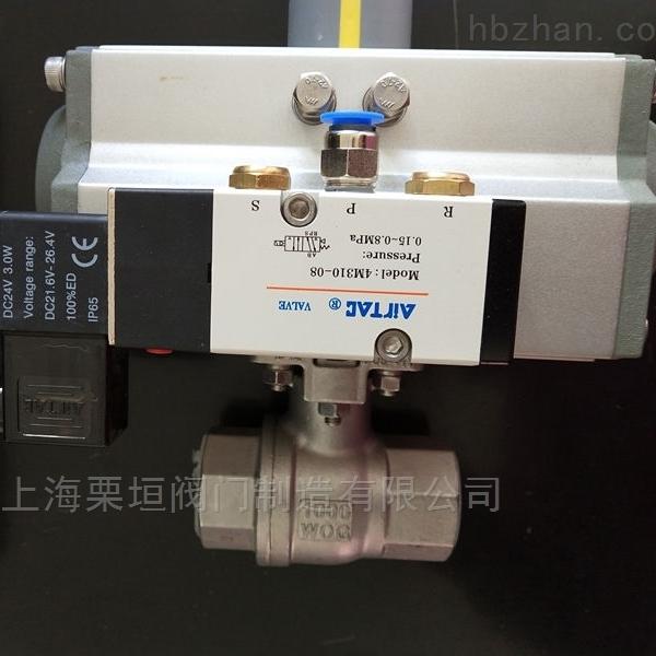 气动二片式螺纹球阀Q611F-1000WOG