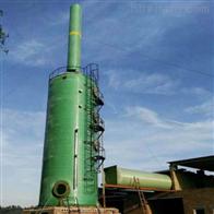 窑炉玻璃钢烟气脱硫塔